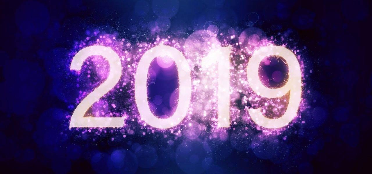 New Year  Celebration Year  - TheDigitalArtist / Pixabay